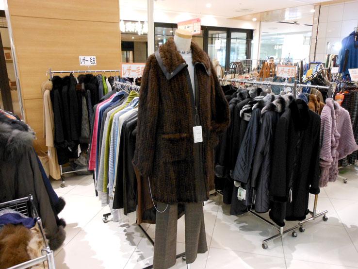雑貨・衣料品